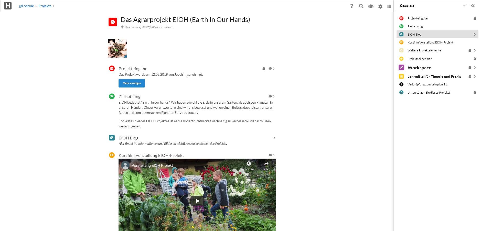 Screenschot EIOH auf HAZU